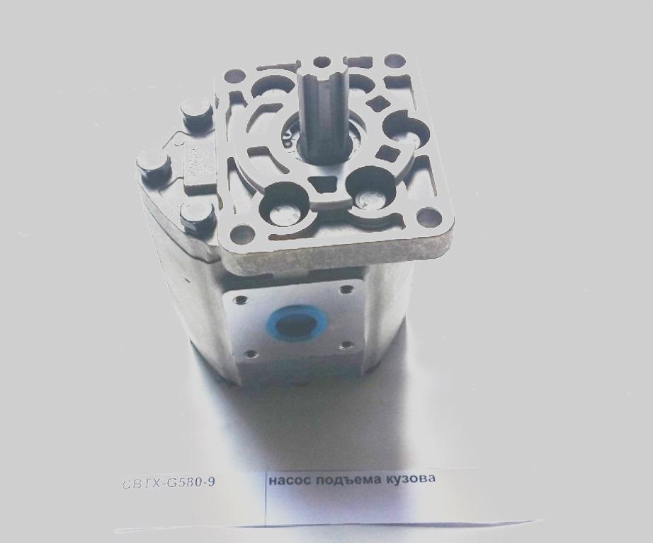 CBTX-G580-9, насос подъема кузова