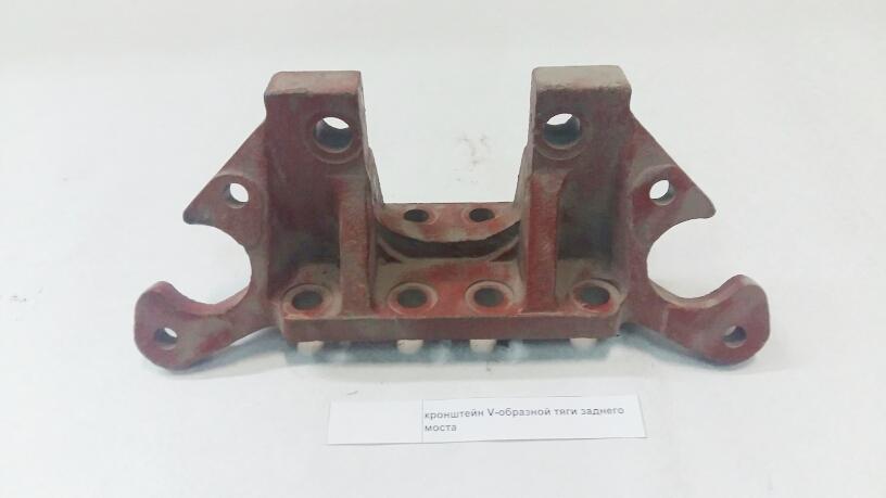 Кронштейн V-образной тяги заднего моста (Faw, Фав)
