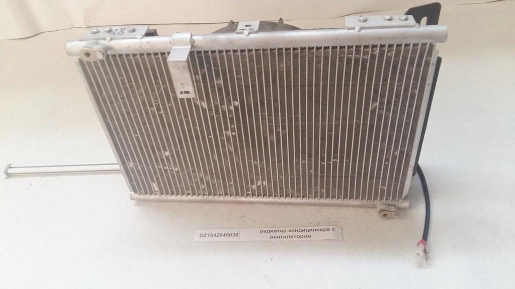 DZ1642840038, радиатор кондиционера (Shaanxi, Shacman)